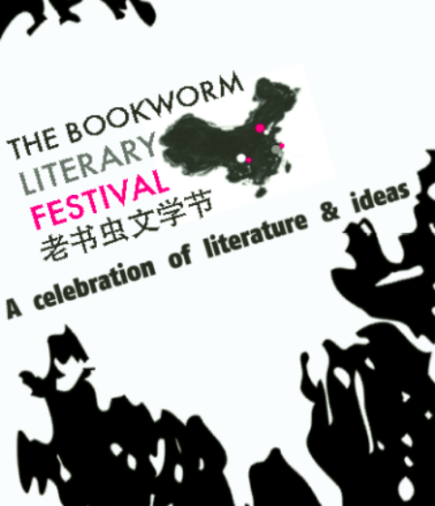 Bookworm International Literary Festival 2015