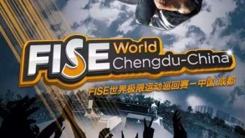 Oct. 16-18: 2015 FISE World Chengdu 🚲🚀