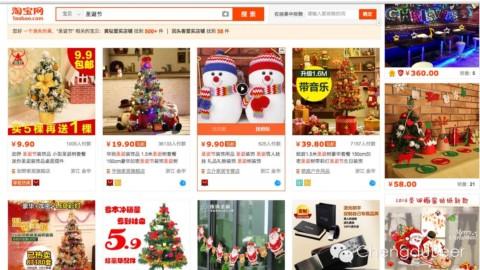Buying Xmas stuff in Chengdu
