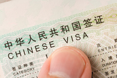How to Renew your Visa while in Chengdu, China?