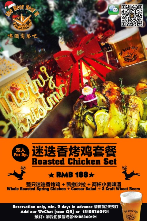 2015 Chengdu Christmas Dinners and Events