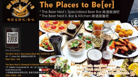 Chengdu F&B places OPEN over Chinese New Year