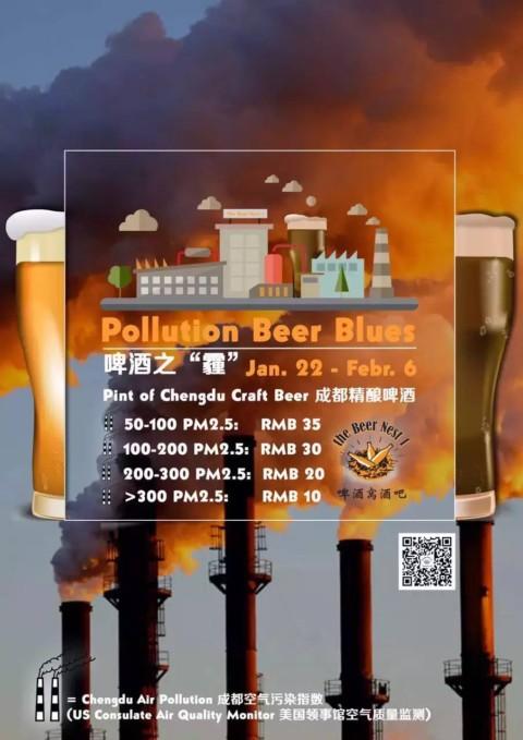 Chengdu Upcoming Events February 2016