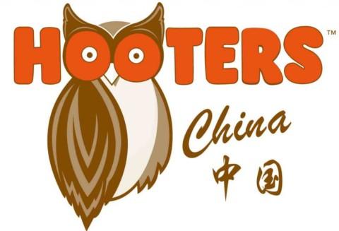 Hooters Chengdu [CLOSED 2016]