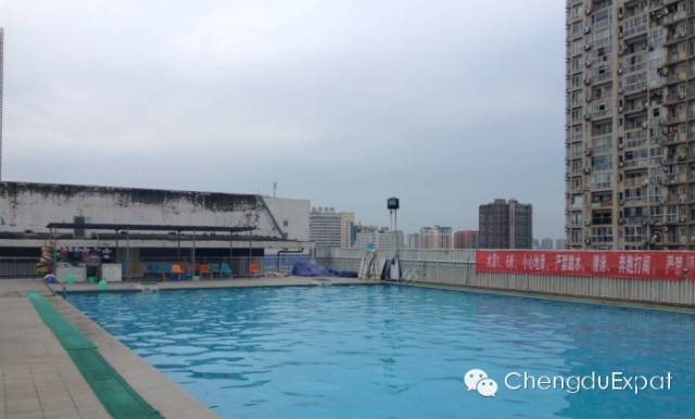 New City Plaza swimming pool