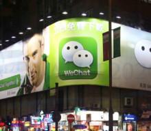 WeChat: The Hidden Features