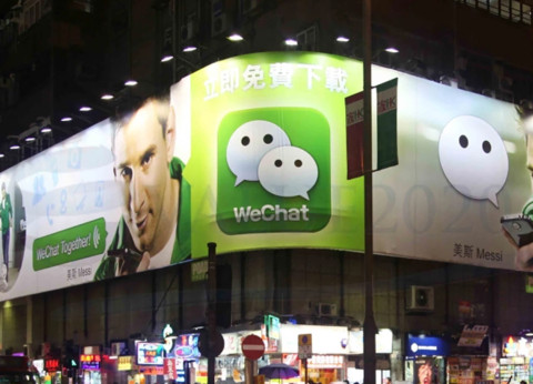 WeChat: The Hidden Features