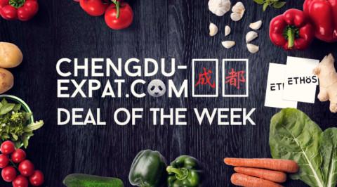 Deal of the Week – ETHOS