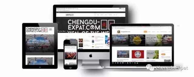 Chengdu-Expat-website