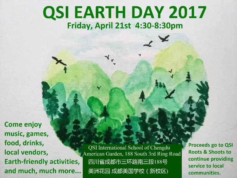 QSI-Chengdu-Earth-Day-2017