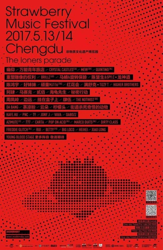 Chengdu-expat-strawberry-music-festival-poster