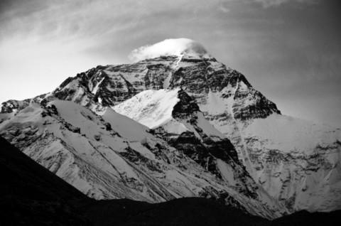 Visit Everest Basecamp