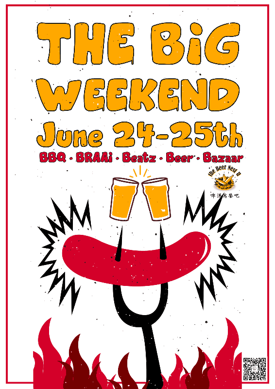 The-Beer-Nest-2-The-Big-Weekend