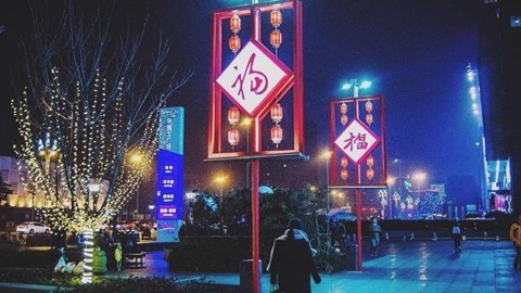 Raffles city, Chengdu 🏙@jmssrz