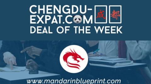 Deal of the Week – Mandarin Blueprint Course