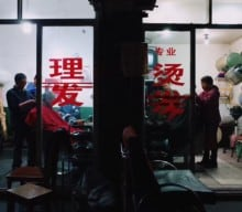 Hair Salons and Barbershops in Chengdu