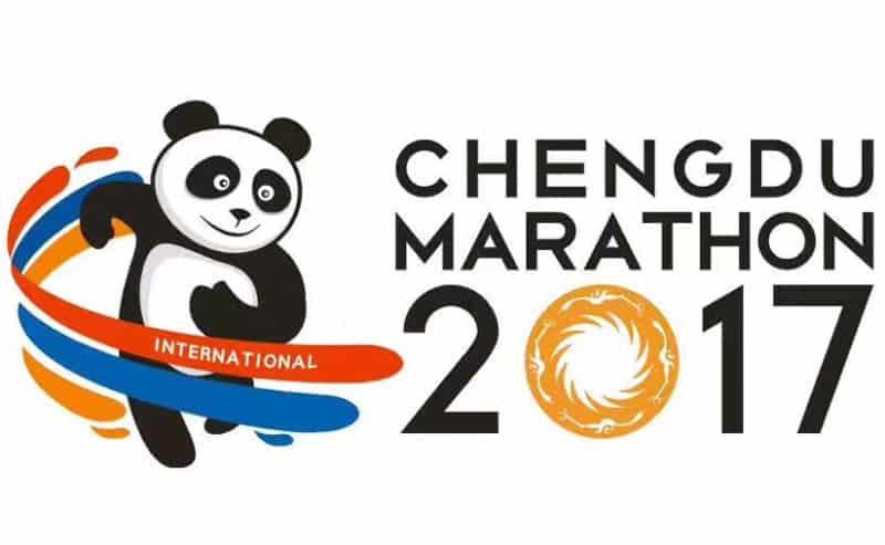 Chengdu-Expat-Marathon2