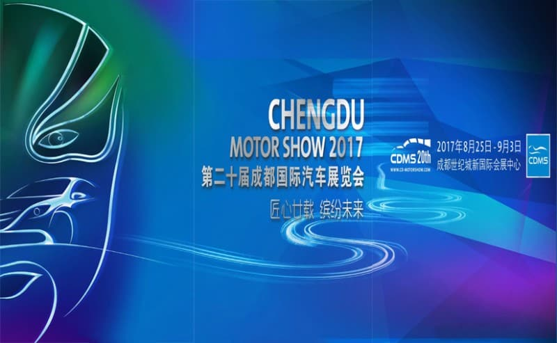 chengdu-motor-show-2017-m1-w6t3
