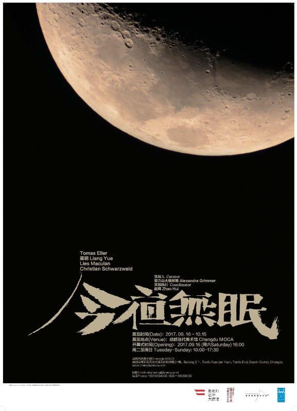 WeChat-Image_20170906164408