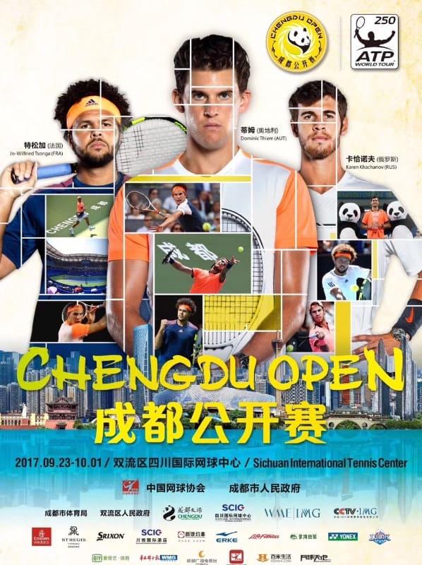 2017-ATP-Tennis-Chengdu-Open