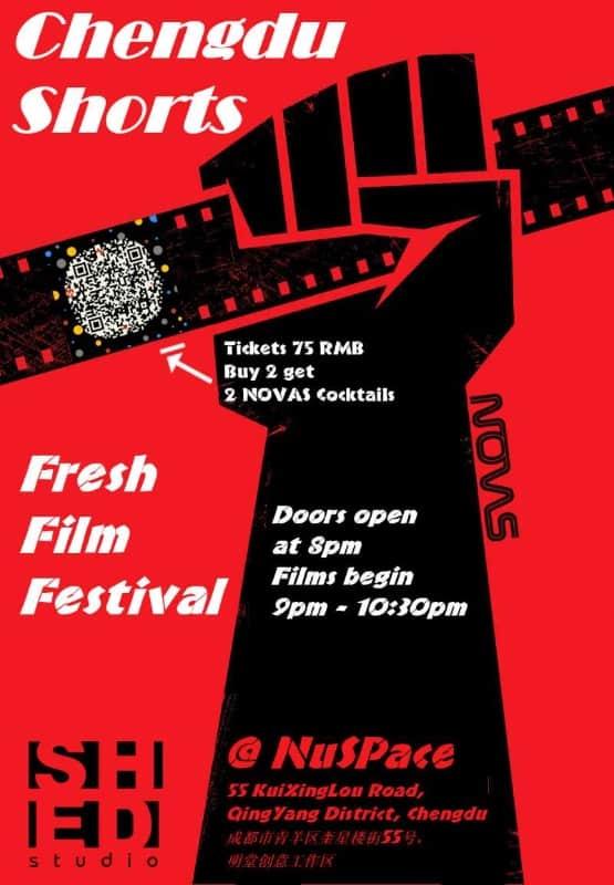 Chengdu-Shorts-Film-Festival