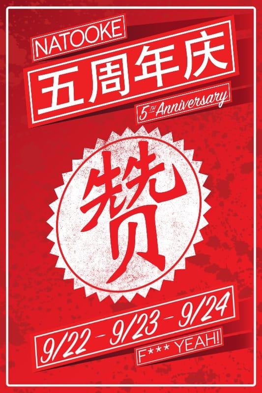Natooke-Chengdu-5th-Anniversary