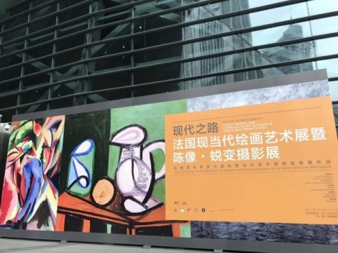 Sept. 27 – Dec. 15: Monet and Picasso Art Exhibition