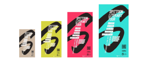 Spittoon Literary Tour Chengdu