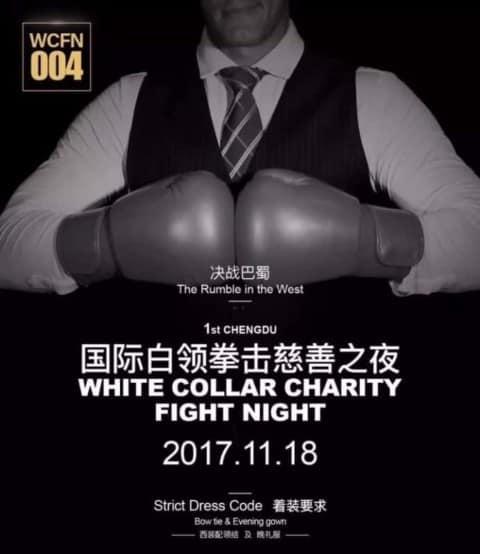 1st Chengdu White Collar Charity Fight Night