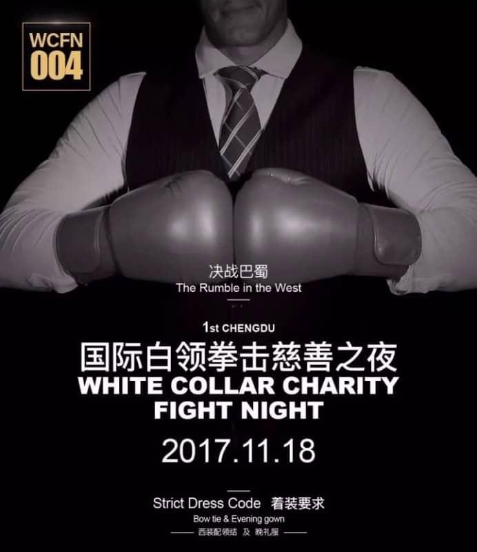 1st-Chengdu-White-Collar-fight
