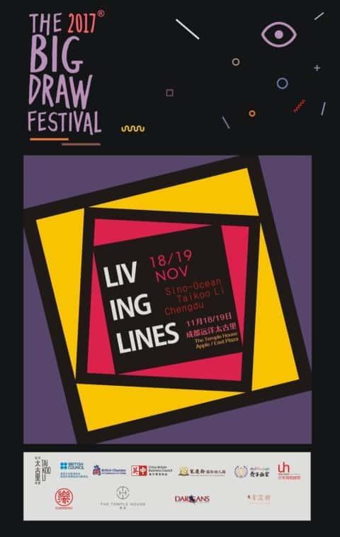 18-19 Nov. 2017 Big Draw Festival Chengdu