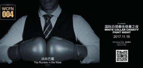 19th Nov: Chengdu WCFN White Collar Fight Night