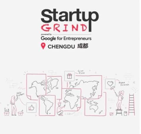 Nov. 25: Startup Grind Chengdu #11