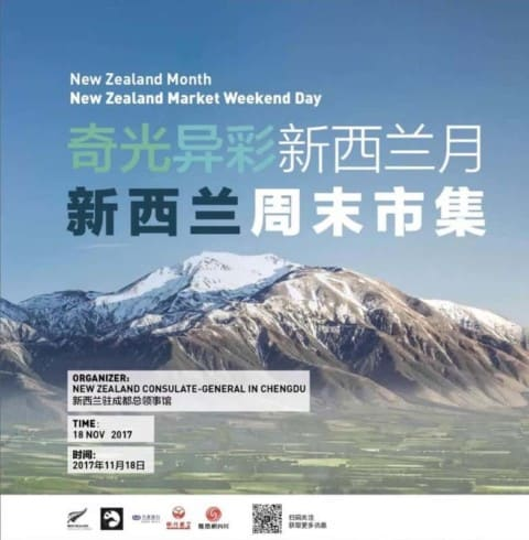 Nov. 18: New Zealand Market Weekend Day