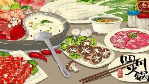 Hotpot Restaurants in Chengdu