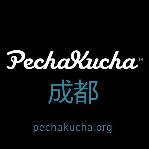 10 Nov.: PechaKucha Chengdu Vol. 6