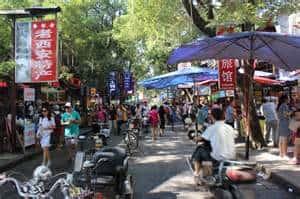Xi'an Street Food